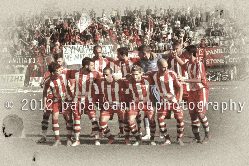 Paniliakos FC
