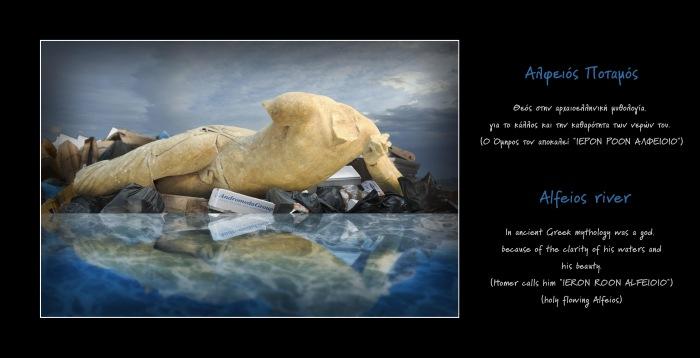Alfeios Resting_01 copy
